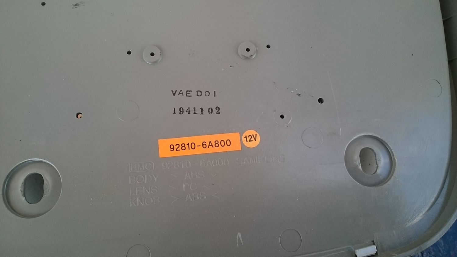 Used Parts for 2000 BERING MD26 for sale-59040613