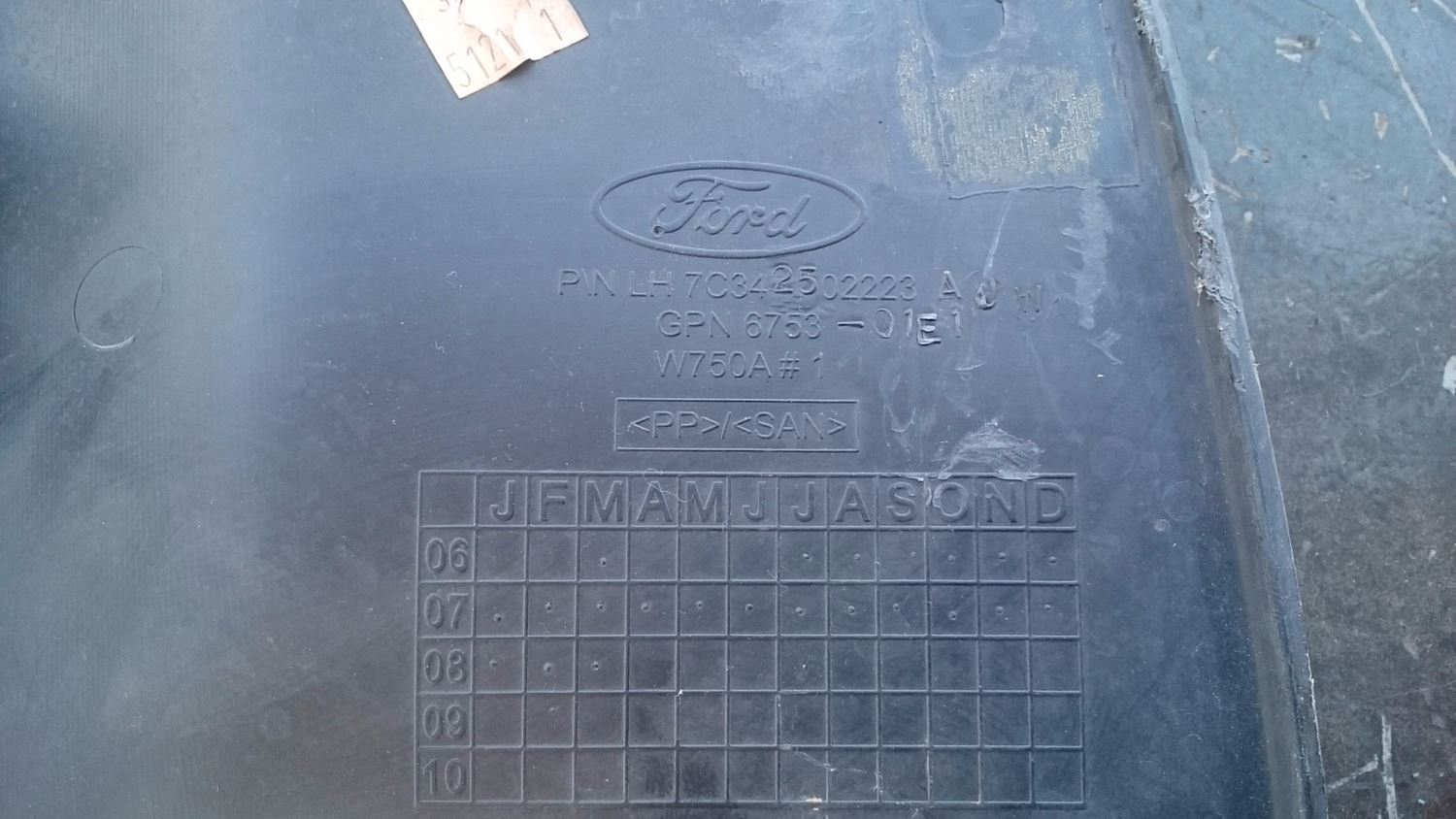 Used Miscellaneous for 2008 Ford F350 for sale-58980347