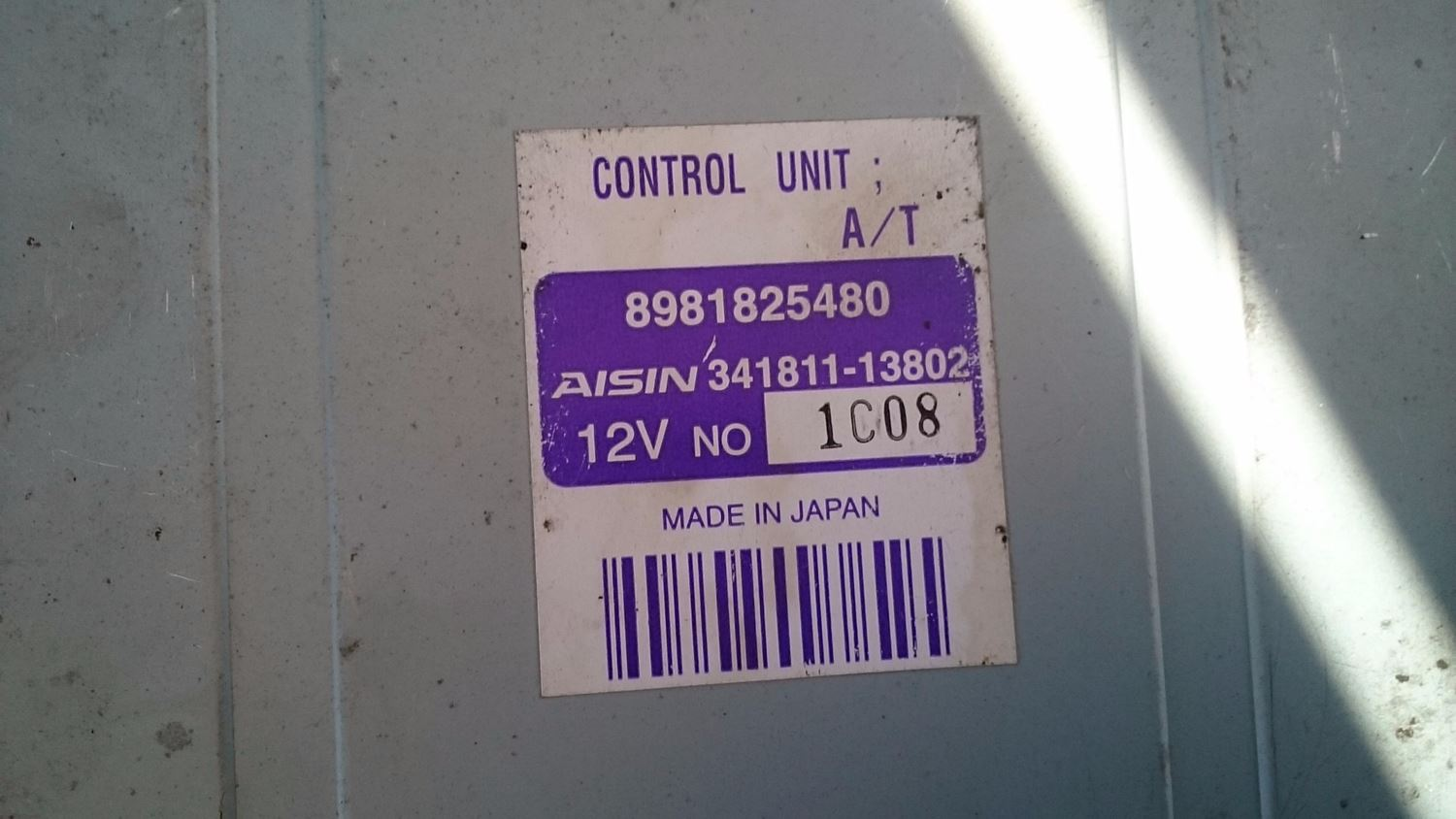 Used Parts for 2012 ISUZU NPR for sale-59041775