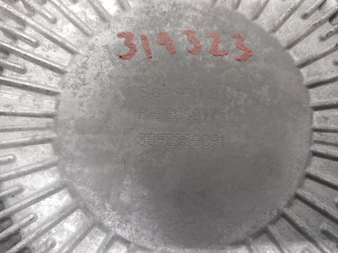 International MAXXFORCE 13 (Stock #319323)