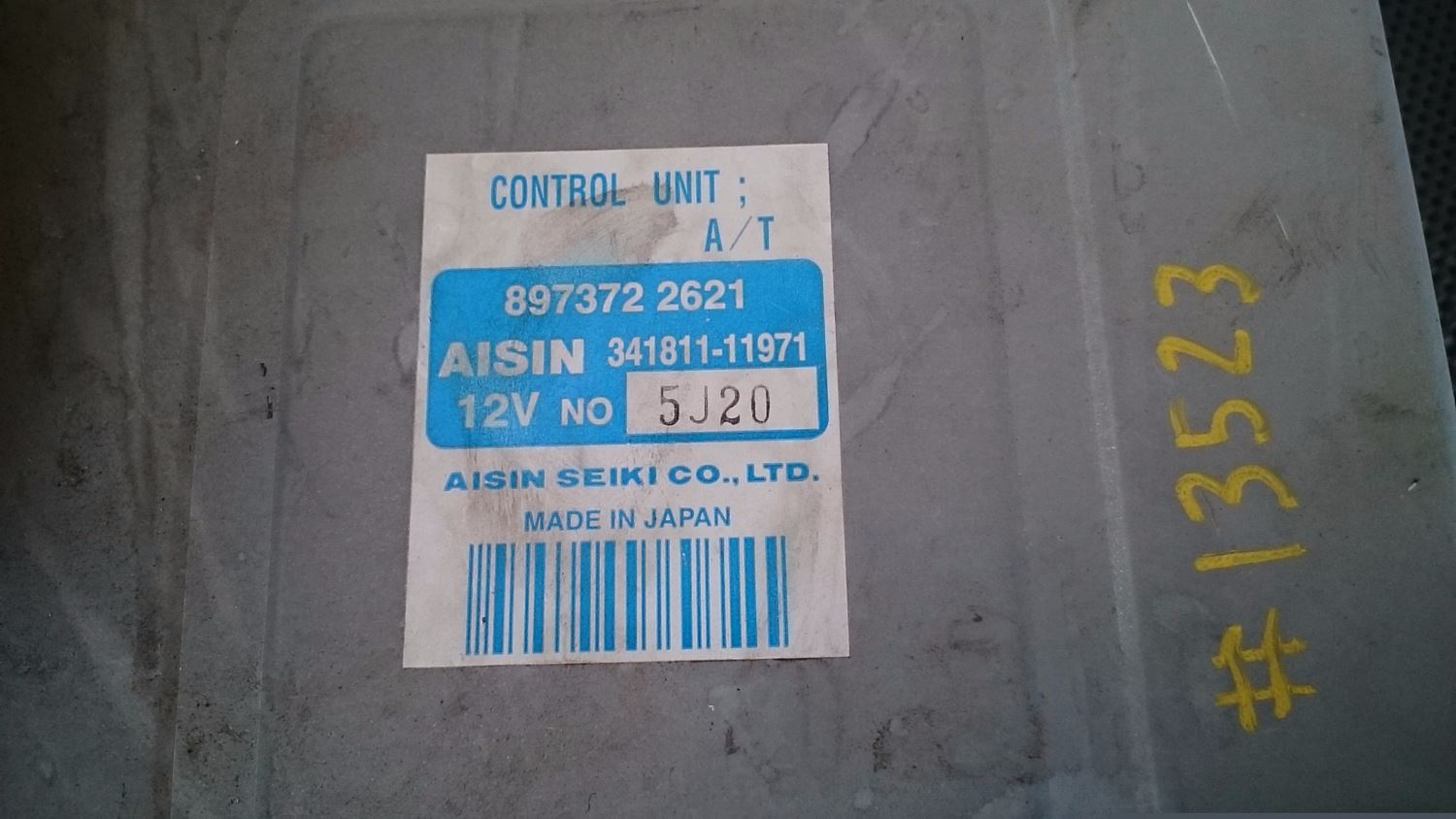 Used Parts for  OTHER for sale-58980881