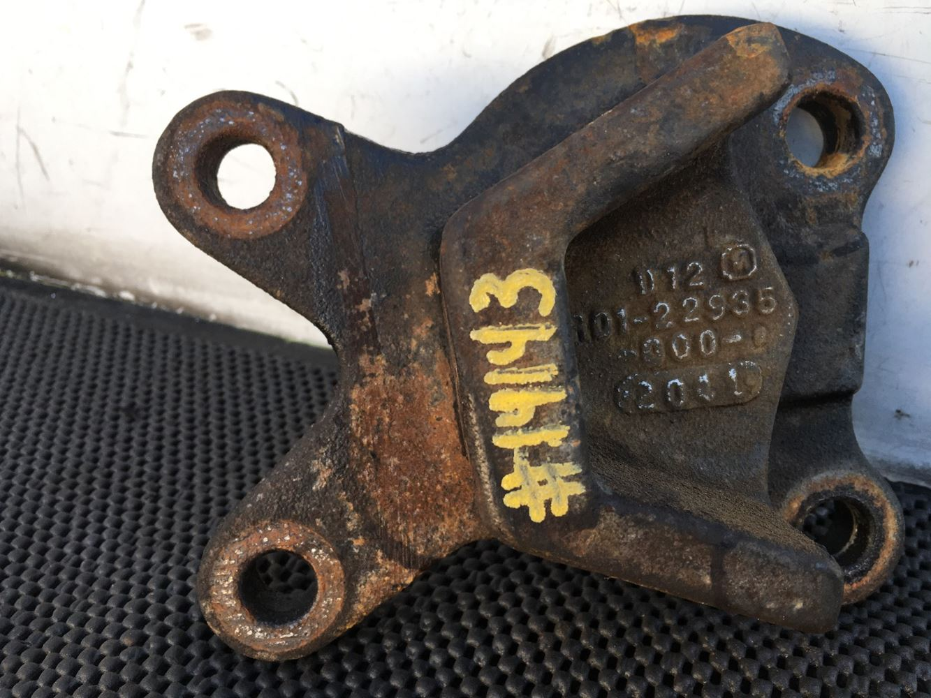Used Parts for  NOT AVAILABLE N/A for sale-59045137