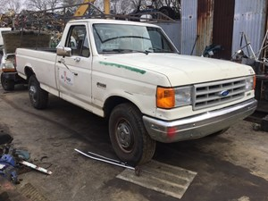 Ford FORD F250 PICKUP - Salvage T-SALVAGE-1196